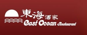 East Ocean Restaurant - Sunshine Coast Tourism