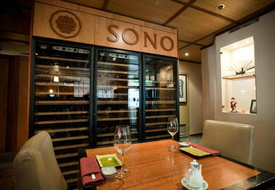 Sono Japanese Restaurant Central City - Sunshine Coast Tourism