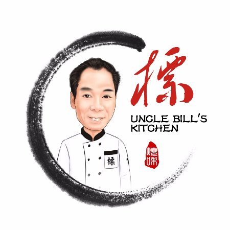 Uncle Bill's Kitchen - Sunshine Coast Tourism